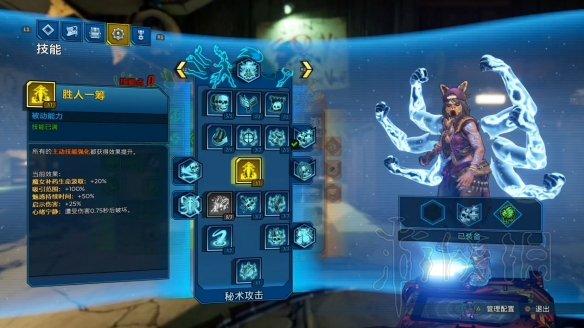 无主之地3近战流魔女怎么玩近战魔女技能装备BD分享