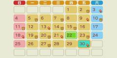 《牧场物语再会矿石镇》节日有哪些 节日列表介绍一览