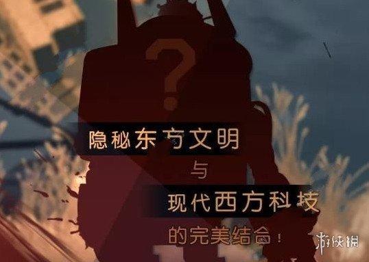 龙族幻想新职业是什么新职业介绍