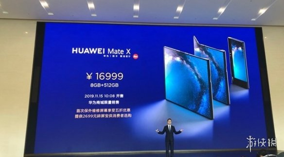 华为MateX5G折叠屏价格华为MateX5G折叠屏配置售价像素发售时