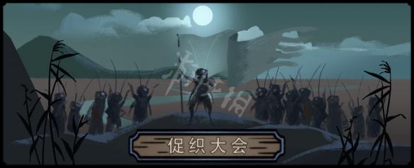 《太吾绘卷》铸剑山庄催破特效应用 游戏武功搭配分享