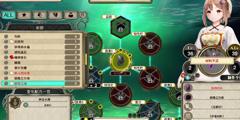 《莱莎的炼金工房》神圣水滴制作流程分享 神圣水滴玩法技巧介绍
