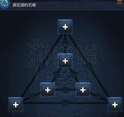 剑灵血石有什么用剑灵血石玩法介绍
