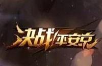 『決戦平安京』青行灯对局技巧分享S 7青行灯玩法攻略まとめ