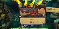 《冒险公社》炼金术士怎么玩 炼金术师卡组推荐分享