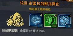 《无主之地3》飞龙CD刷新流配装玩法推荐 飞龙CD刷新流怎么玩?