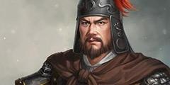 《三国志14》脩则背景资料与属性介绍 武将脩则能力如何?