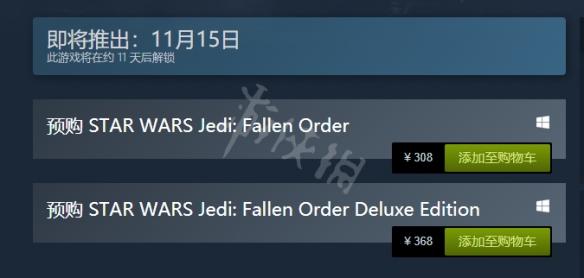 星球大战绝地陨落的武士团价格介绍一览 游戏多少钱