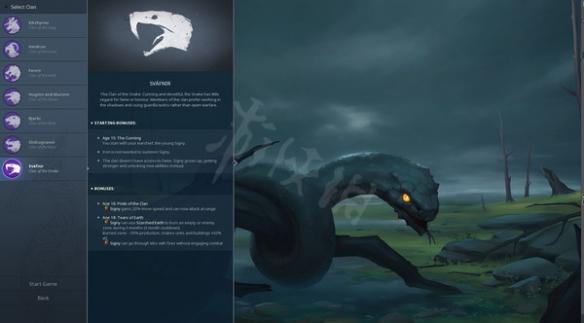 北境之地蛇族怎么玩北境之地蛇族玩法介绍