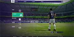 《FIFA Online4》2V2排位怎么玩?2V2排位赛玩法介绍