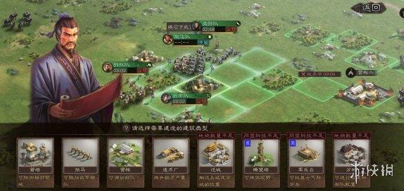 三国志战略版分城有什么用分城功能介绍及使用攻略