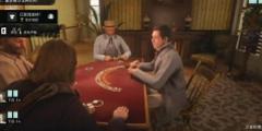 《荒野大镖客2》赌徒挑战流程 赌徒挑战详细攻略推荐