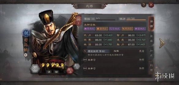 三国志战略版司马懿介绍S2新增武将司马懿战法羁绊一览