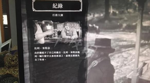 《荒野大镖客2》黄金驳壳枪怎么获得 黄金驳壳枪获得方法介绍