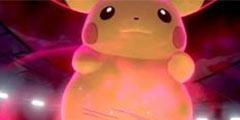 《宝可梦剑盾》闪光精灵一览 精灵闪光形态汇总