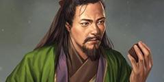 《三国志14》赵达能力属性介绍 武将赵达资料科普