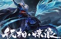 『決戦平安京』11月15日メンテナンスプレビュー荒川大妖皮ライン部分式神調整