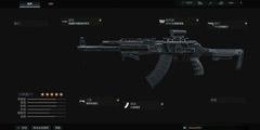 《使命召唤16》冲锋枪评级一览 各冲锋枪优缺点分析