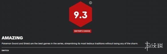 《寶可夢劍盾》IGN評分怎么樣?媒體評分介紹