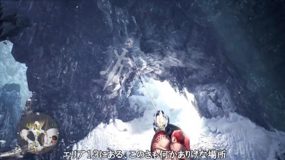 怪物猎人世界冰原翔风之龙图片