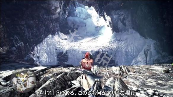 《怪物猎人世界冰原》钢龙的蜕皮在哪 获得钢龙蜕皮方法介绍
