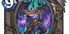 《炉石传说》巨龙降临指南 巨龙降临常见问题一览