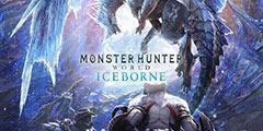 《怪物猎人世界冰原》森林有哪些怪物 聚魔之地森林怪物一览