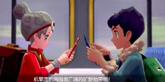 《宝可梦剑盾》弹跳技能效果介绍 弹跳获得方法说明