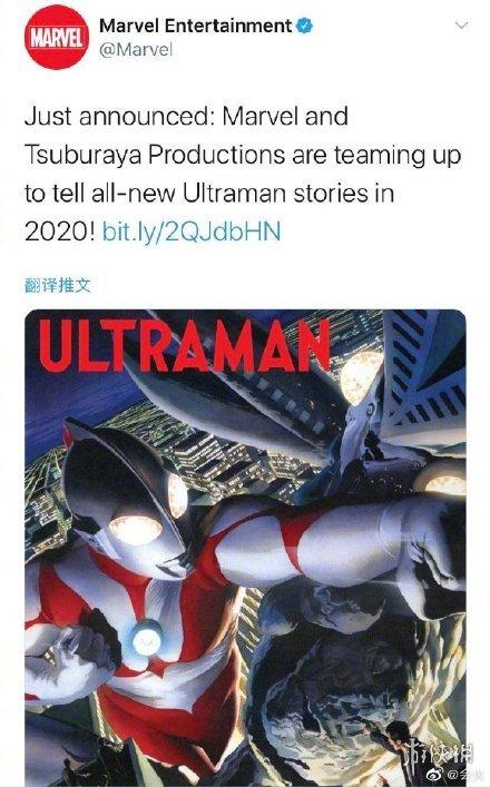 奥特曼加入漫威是什么梗 漫威已与圆谷公司宣布达成合作