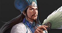 《三国志14》诸葛亮特性是什么?诸葛亮属性技能资料科普