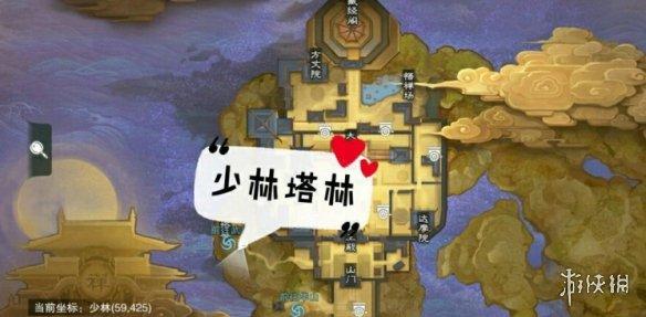 一梦江湖2.12打坐点 2020年2月12日坐观万象打坐修炼地点坐标