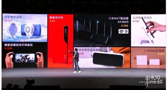 小米10Pro全系列价格配置像素参数汇总 小米10Pro手机8+256GB售价