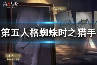 《剑与远征》新英雄修女实战视频 塞西莉亚试玩攻略