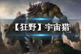拳皇98终极之战ol手游微信2020年2月18日每日一题答案