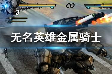 嘻哈玩com一拳超人下载图片
