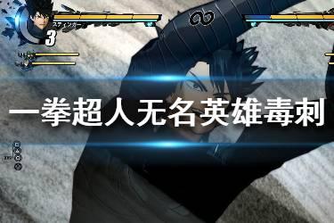 死神vs火影琦玉版下载图片
