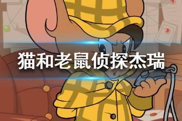 《决战平安京》S9赛季什么时候开始 S9赛季开始时间介绍