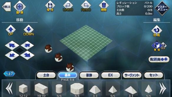 FGO2020愚人节小游戏玩法攻略 FGOMycraft技巧分享