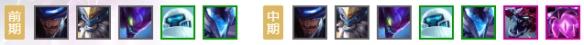 云顶之弈10.11虚空未来刺怎么搭配阵容