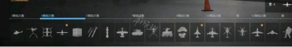 《使命召唤16》地面战争怎么玩 cod16地面战争苟活连杀玩法介绍(图4)