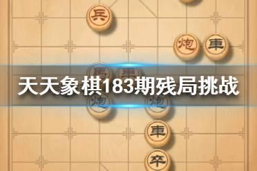 《明日方舟》动画PV汇总 日服国服动画PV视频一览