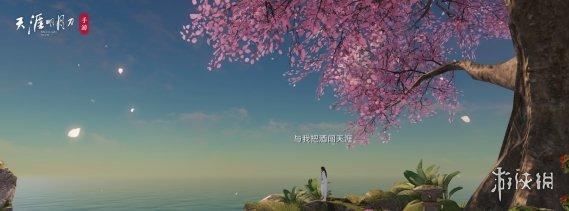 《天涯明月刀手游》侠客岛胜景录位置 侠客岛拍照点介绍