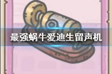 《崩坏学园2》清凉纱衣怎么样 六星强力续航服装清凉纱衣介绍