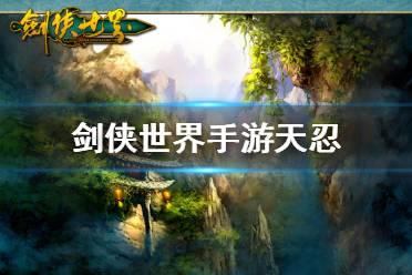 《崩坏3》天殛之钥怎么样 雷律专属超限武器天殛之境裁决使用攻略