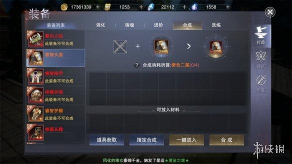 355游戏网