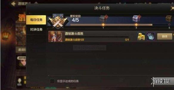 BOBO游戏网3