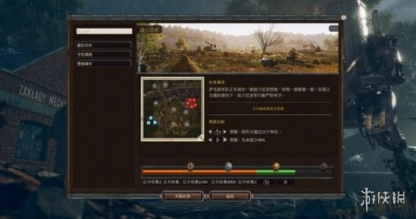 《钢铁收割》游戏玩法模式介绍 玩法模式有哪些?