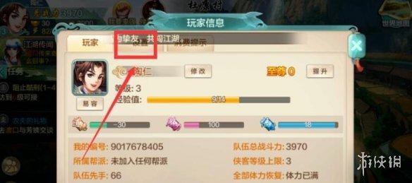 《侠客风云传OL》10月16日礼包码一览 10月16日最新礼包码