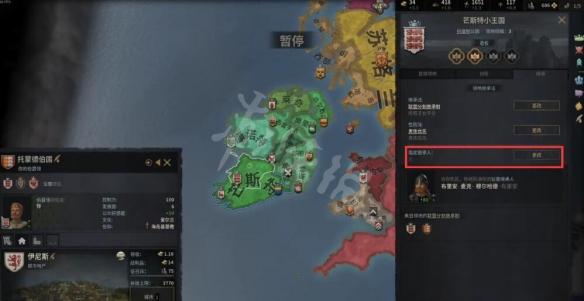 《王国风云3》君权是什么?君权玩法分析