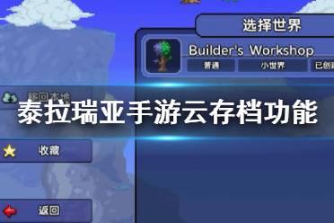 《among us》第一张地图中文翻译 第一张地图房间名称